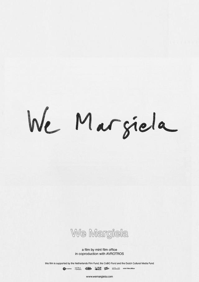 『We Margiela マルジェラと私たち』(C) APOLLO
