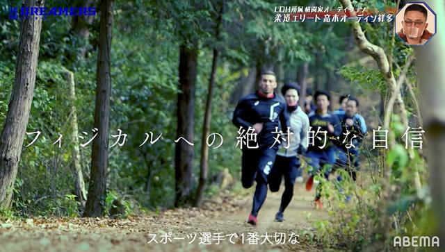 高木オーディン祥多「格闘DREAMERS」(C)AbemaTV,Inc.