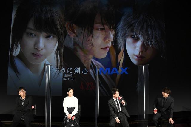 『るろうに剣心 最終章』IMAX(R)公開記念