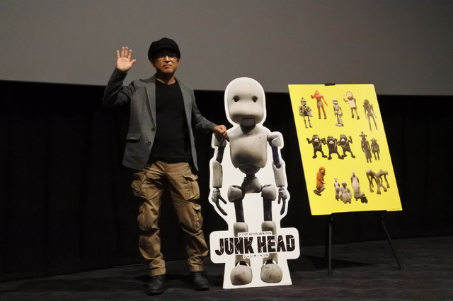 『JUNK HEAD』大ヒット御礼舞台挨拶(C)2021 MAGNET/YAMIKEN