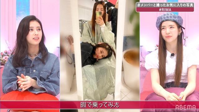 NiziU × ABEMA「NiziU Picture」(C)AbemaTV,Inc.