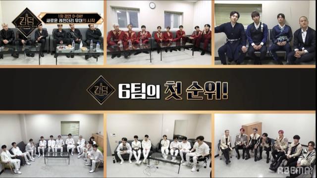 「KINGDOM : LEGENDARY WAR」2話(C)AbemaTV,Inc.