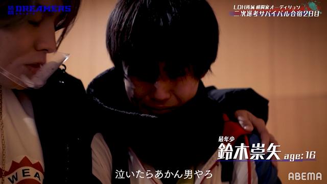 「格闘DREAMERS」#3(C)AbemaTV,Inc.