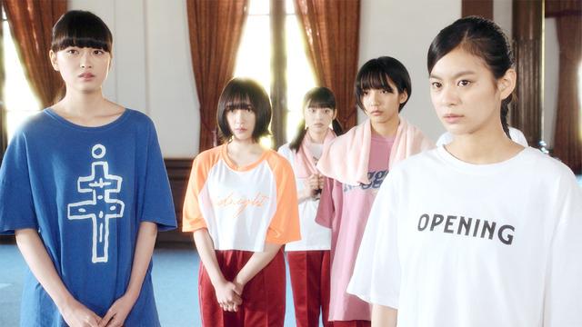 『藍に響け』(C)すたひろ/双葉社 (C)2021「藍に響け」製作委員会