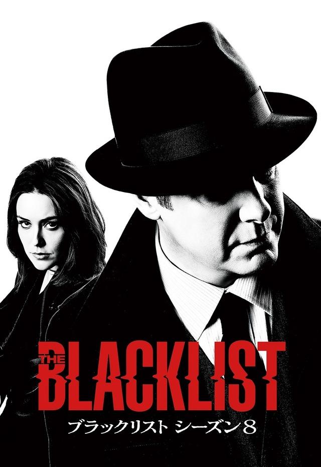 「ブラックリスト シーズン8」(c) 2020, 2021 Sony Pictures Television, Inc. and Open 4 Business Productions LLC. All Rights Reserved.