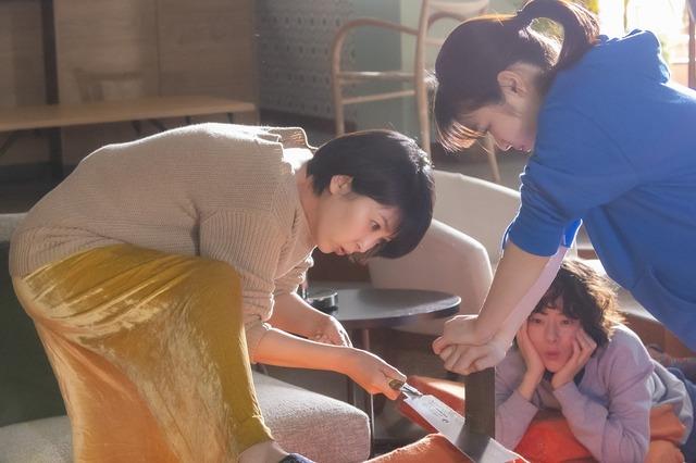 「大豆田とわ子と三人の元夫」