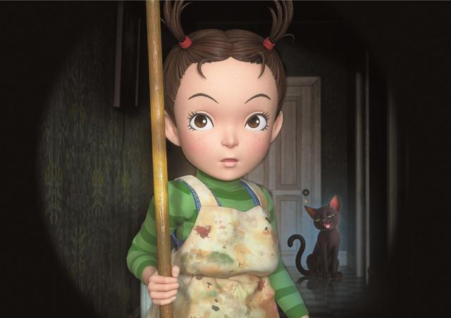 『アーヤと魔女』(C)2020 NHK, NEP, Studio Ghibli
