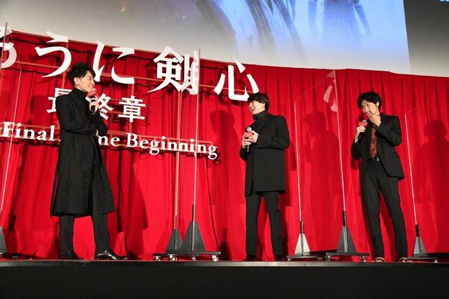 『るろうに剣心 最終章 The Final/The Beginning』初日舞台挨拶(C)和月伸宏/集英社 (C)2020映画「るろうに剣心 最終章 The Final/The Beginning」製作委員会