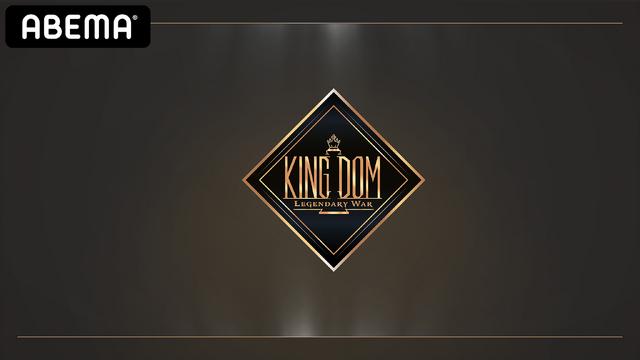 「KINGDOM : LEGENDARY WAR」 (C)AbemaTV, Inc.