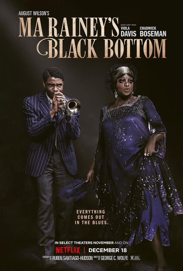 『マ・レイニーのブラックボトム』Netflixにて独占配信中