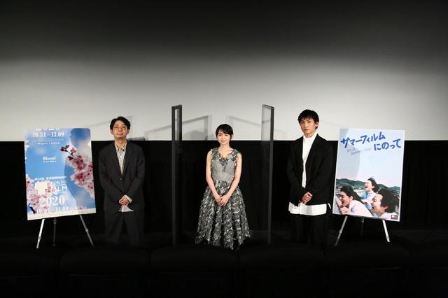 『サマーフィルムにのって』東京国際映画祭にて