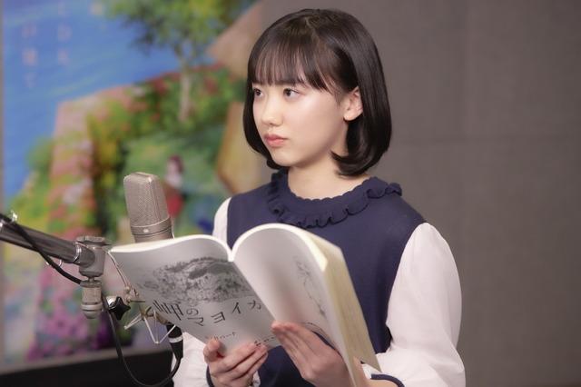 『岬のマヨイガ』(C)柏葉幸子・講談社/2021「岬のマヨイガ」製作委員会