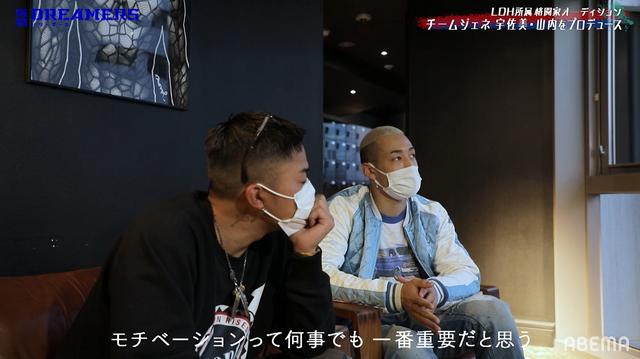 「格闘DREAMERS」#7(C)AbemaTV,Inc.