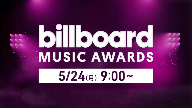 Billboard Music Awards(R) is a registered trademark of Billboard IP Holdings, LLC. (C) 2021 BBMA Holdings,LLC. All rights reserved.