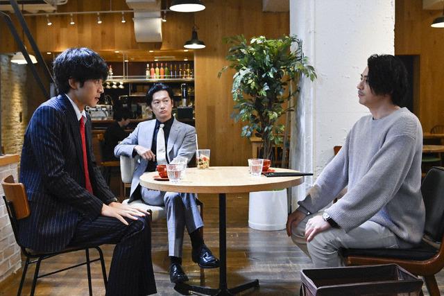「あのときキスしておけば」第3話(C)テレビ朝日