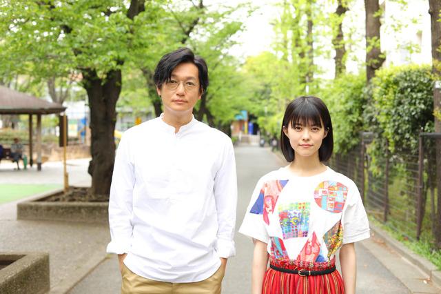 『かそけきサンカヨウ』(C)2020 映画「かそけきサンカヨウ」製作委員会