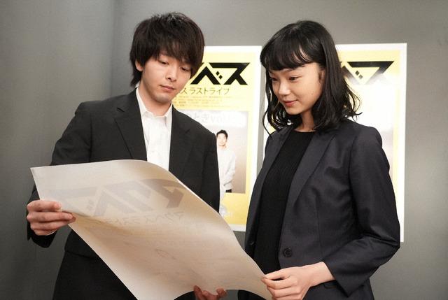 「コントが始まる」最終話(C)NTV