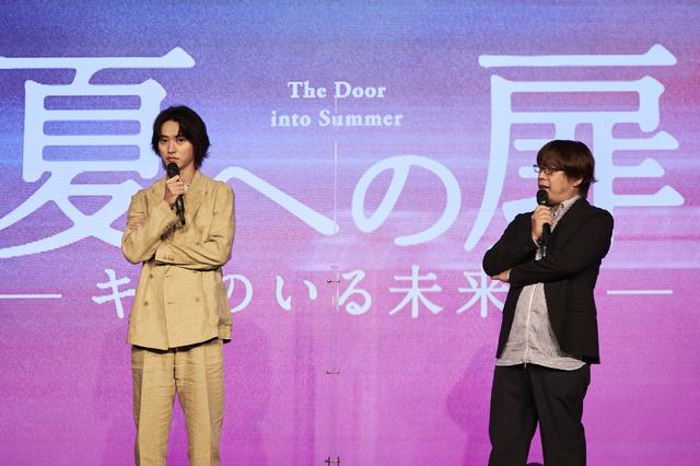 『夏への扉 ーキミのいる未来へー』公開直前イベント