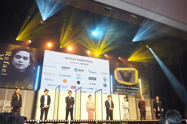 「ショートショート フィルムフェスティバル&アジア 2021」アワードセレモニー