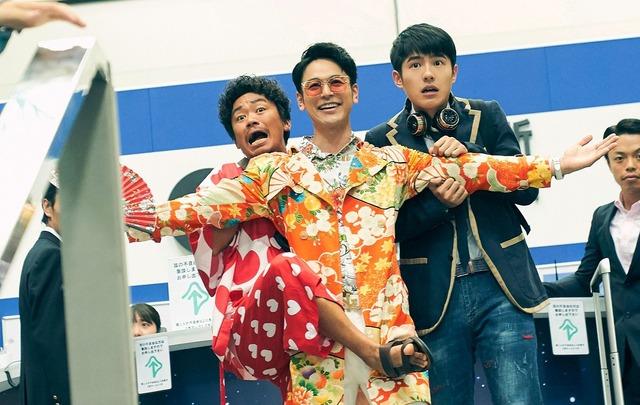 """『唐人街探偵 東京MISSION』(C)WANDA MEDIA CO.,LTD. AS ONE PICTURES(BEIJING)CO.,LTD.CHINA FILM CO.,LTD """"DETECTIVE CHINATOWN3"""""""