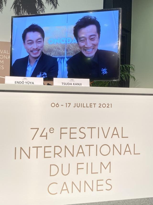 『ONODA』(原題)(C)2021映画『ONODA』フィルム・パートナーズ(CHIPANGU、朝日新聞社、ロウタス)