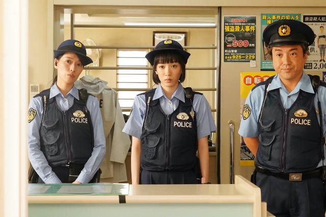 「ハコヅメ~たたかう!交番女子~」第2話(C)NTV