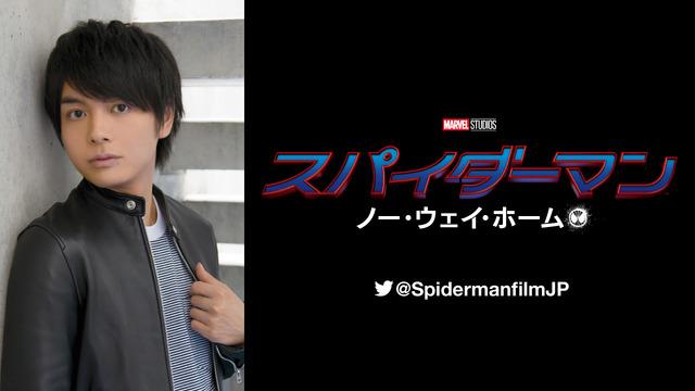 『スパイダーマン:ノー・ウェイ・ホーム』(C)2021 CTMG. C &TM  2021 MARVEL. All Rights Reserved.