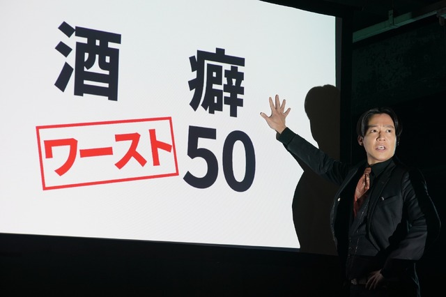 ABEMAオリジナルドラマ「酒癖50」第1話