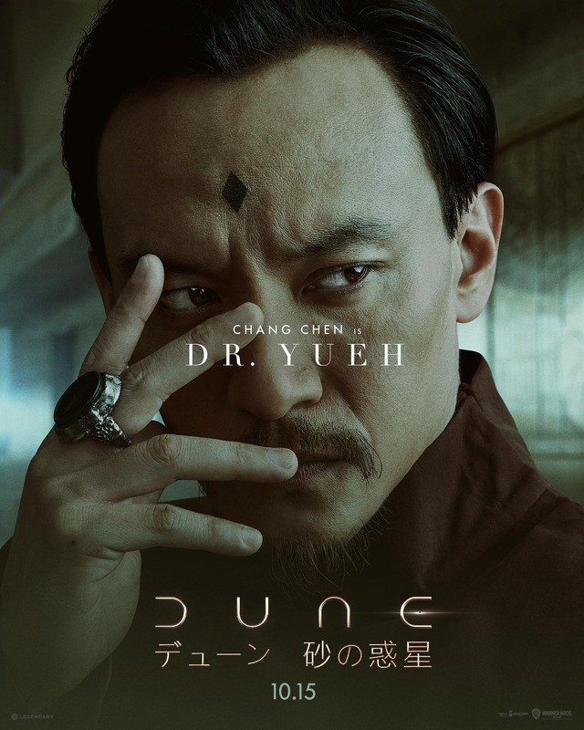 Dr.ユエ(チャン・チェン)『DUNE/デューン 砂の惑星』(C)2020 Legendary and Warner Bros. Entertainment Inc. All Rights Reserved