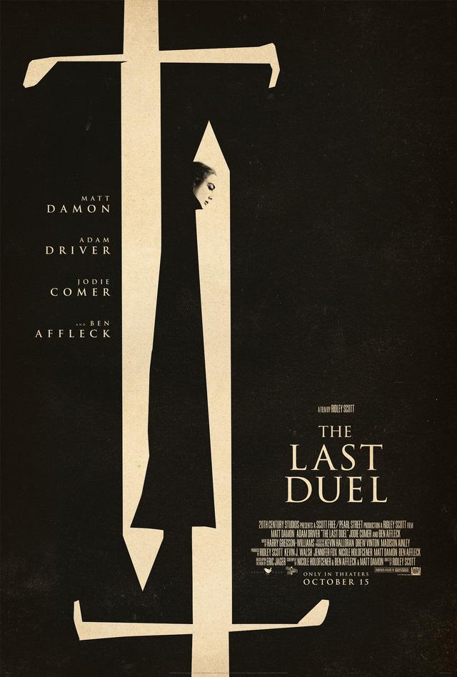 『The Last Duel』(C) APOLLO