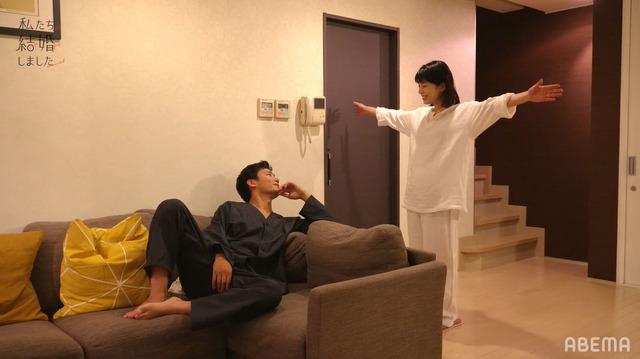 「私たち結婚しました」第3話(C)AbemaTV, Inc.