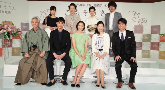 ごちそうさん (2013年のテレビドラマ)の画像 p1_17